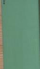 Linns gröna 1 liter